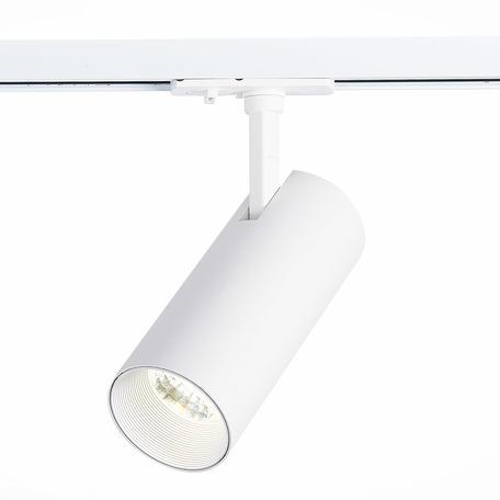 Светодиодный светильник с регулировкой направления света для шинной системы ST Luce Mono ST350.536.15.24, IP22, LED 15W 3000K 1350lm, белый, металл