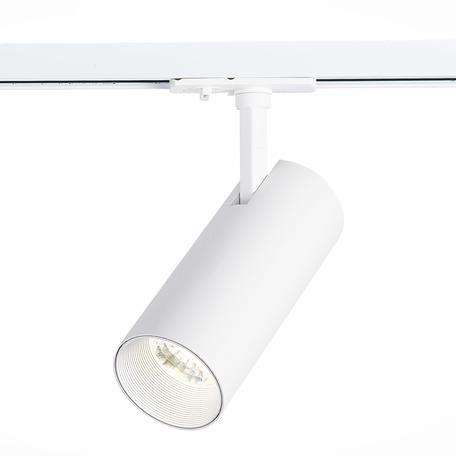 Светодиодный светильник с регулировкой направления света для шинной системы ST Luce Mono ST350.536.20.24, IP22, LED 20W 3000K 1800lm, белый, металл