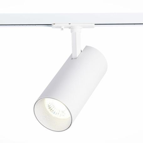 Светодиодный светильник с регулировкой направления света для шинной системы ST Luce Mono ST350.536.30.24, IP22, LED 30W 3000K 2700lm, белый, металл
