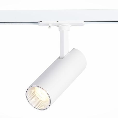 Светодиодный светильник с регулировкой направления света для шинной системы ST Luce Mono ST350.546.10.24, IP22, LED 10W 4000K 900lm, белый, металл