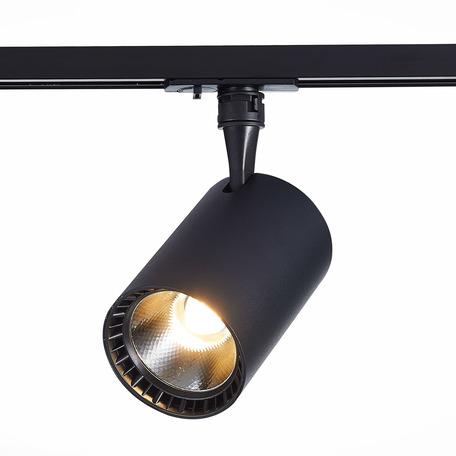 Светодиодный светильник с регулировкой направления света для шинной системы ST Luce Cami ST351.436.15.24, IP22, LED 15W 3000K 1350lm, черный, металл