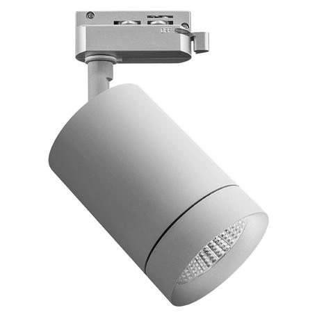 Светодиодный светильник с регулировкой направления света для шинной системы Lightstar Canno 303292, LED 35W 3000K 2240lm, серый, металл