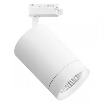 Светодиодный светильник с регулировкой направления света для шинной системы Lightstar Canno 303264, LED 35W 4000K 2240lm, белый, металл