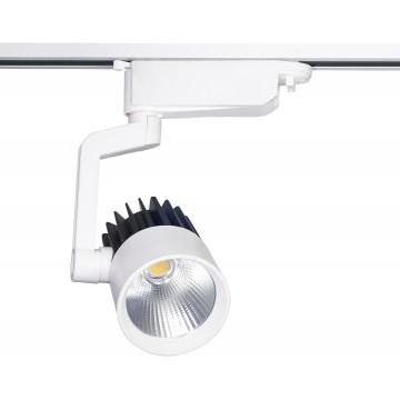 Светодиодный светильник для шинной системы Kink Light Треки 6472 4000K (дневной)