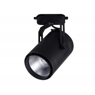 Светодиодный светильник для шинной системы Kink Light Треки 6483-1,19 4000K (дневной)