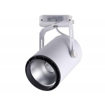 Светодиодный светильник для шинной системы Kink Light Треки 6483-2,01 4000K (дневной)