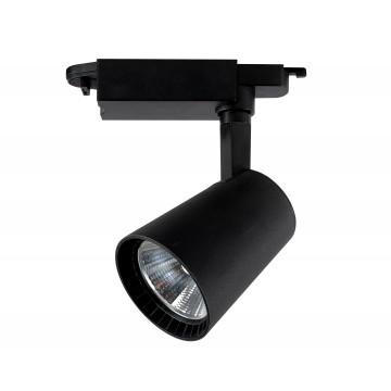 Светодиодный светильник для шинной системы Kink Light Треки 6484-2,19, LED 30W, 4000K (дневной)