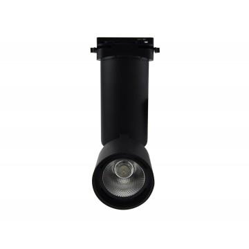 Светодиодный светильник для шинной системы Kink Light Треки 6486,19, LED 12W 4000K 840lm CRI>80, черный, пластик, металл