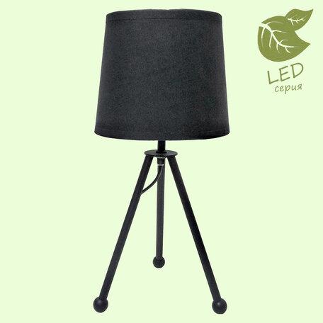 Настольная лампа Lussole LGO Amistad GRLSP-0536, IP21, 1xE14x6W, черный, металл, текстиль