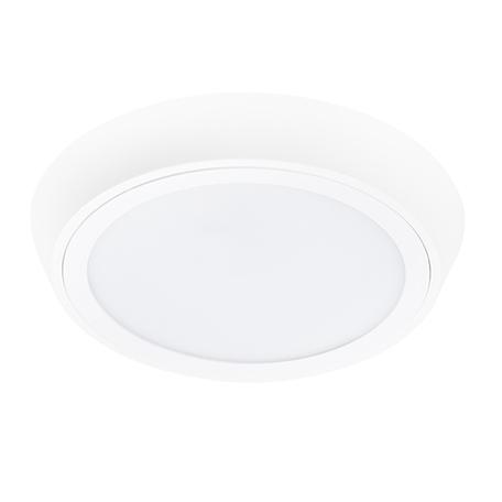 Настенный светодиодный светильник Lightstar Urbano 216904, IP65, LED 20W 4000K 1480lm, белый, металл с пластиком