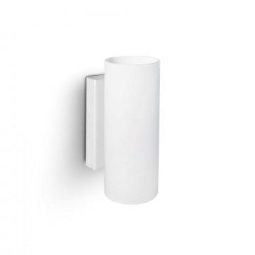 Настенный светильник Ideal Lux PAUL AP2 060620, 2xG9x40W, хром, белый, металл, стекло