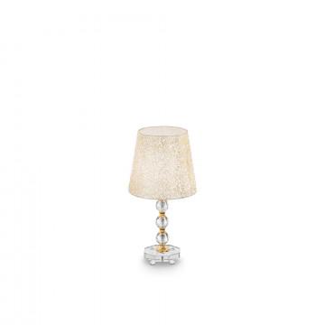 Настольная лампа Ideal Lux QUEEN TL1 MEDIUM 077741, 1xE27x60W, золото, белый, стекло, текстиль