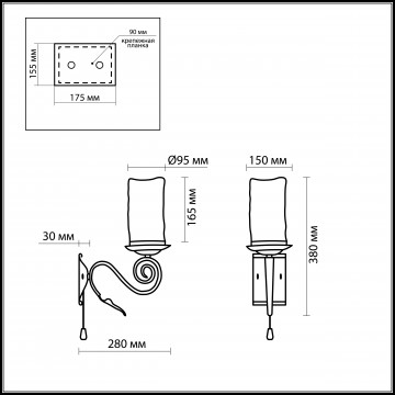 Схема с размерами Odeon Light 2438/1W