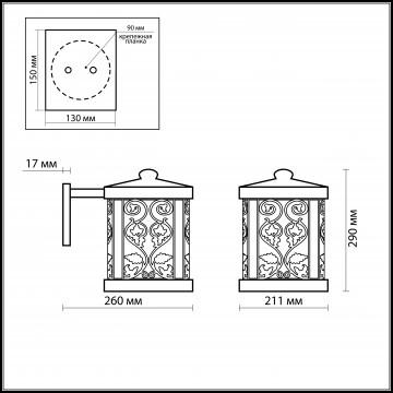 Схема с размерами Odeon Light 2286/1W