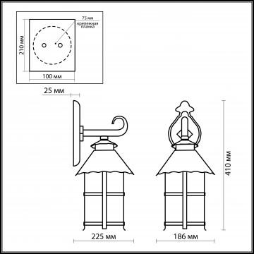 Схема с размерами Odeon Light 2313/1W