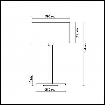 Схема с размерами Odeon Light 2421/1T