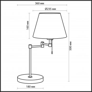 Схема с размерами Odeon Light 2481/1T