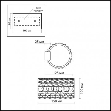 Схема с размерами Odeon Light 2217/1W