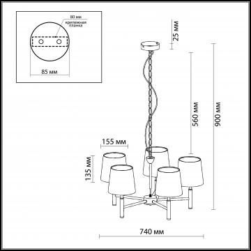 Схема с размерами Odeon Light 2266/5