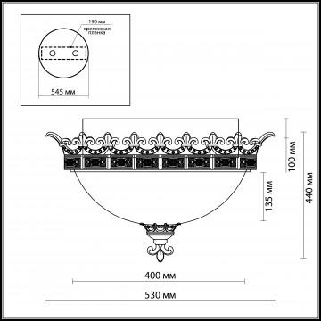 Схема с размерами Odeon Light 2430/3C