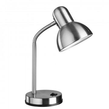 Настольная лампа Arte Lamp Cosy A2488LT-1SS, 1xE27x60W, серебро, металл