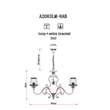 Схема с размерами Arte Lamp A2083LM-8AB