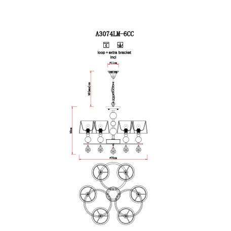 Схема с размерами Arte Lamp A3074LM-6CC