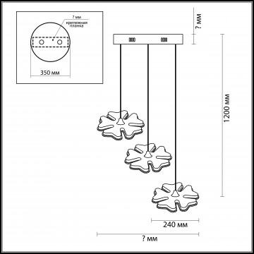 Светодиодная люстра-каскад Lumion Leila 3644/78L, LED 78W 4000K (дневной), хром, белый, металл, пластик - миниатюра 5