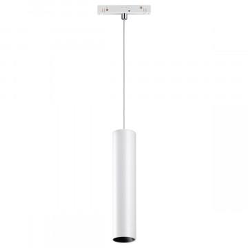 Подвесной светодиодный светильник для шинной системы Novotech Shino Flum 358425, LED 12W 4000K 960lm, белый, металл