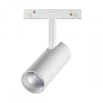 Светодиодный светильник с регулировкой направления света для шинной системы Novotech Shino Flum 358421, LED 12W 4000K 960lm, белый, металл