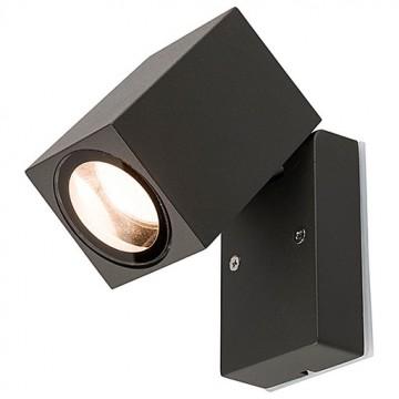 Настенный светильник с регулировкой направления света Nowodvorski PRIMM 9551, IP44, 1xGU10x10W, черный, металл, стекло